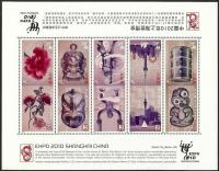 Colnect-2338-584-International-stamp-exhibition-Shanghai.jpg