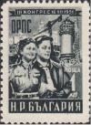 Colnect-1623-012-Worker-and-Female-Worker-City-Dimitrovgrad.jpg