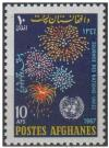 Colnect-1782-113-UN-Emblem-and-Fireworks.jpg