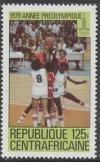 Colnect-1861-635-Pre-Olympic-year---Basketball.jpg