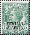 Colnect-1937-319-Italy-Stamps-Overprint--TIENTSIN-.jpg