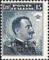Colnect-1937-321-Italy-Stamps-Overprint--TIENTSIN-.jpg