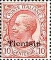 Colnect-1937-325-Italy-Stamps-Overprint--TIENTSIN-.jpg