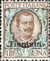 Colnect-1937-329-Italy-Stamps-Overprint--TIENTSIN-.jpg