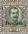 Colnect-1937-330-Italy-Stamps-Overprint--TIENTSIN-.jpg