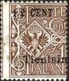 Colnect-1937-332-Italy-Stamps-Overprint--TIENTSIN-.jpg