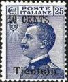 Colnect-1937-337-Italy-Stamps-Overprint--TIENTSIN-.jpg