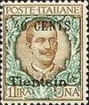 Colnect-1937-339-Italy-Stamps-Overprint--TIENTSIN-.jpg