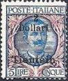 Colnect-1937-340-Italy-Stamps-Overprint--TIENTSIN-.jpg