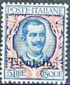 Colnect-1938-767-Italy-Stamps-Overprint--TIENTSIN-.jpg