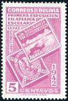 Colnect-2292-708-First-Stamp-of-Bolivia-and-Mi-325.jpg