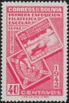 Colnect-2292-792-First-Stamp-of-Bolivia-and-Mi-325.jpg