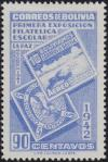Colnect-2292-793-First-Stamp-of-Bolivia-and-Mi-325.jpg