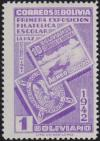Colnect-2292-794-First-Stamp-of-Bolivia-and-Mi-325.jpg
