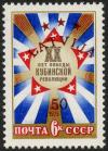 Colnect-2572-606-Surcharge-on-USSR-stamp-with-overprint--quot-Latvija-quot-.jpg