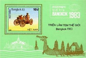 Colnect-1629-699-World-stamp-exhibition-Bangkok--83.jpg