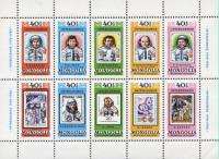 Colnect-911-141-Cosmonauts-from-various-Intercosmos-flights.jpg