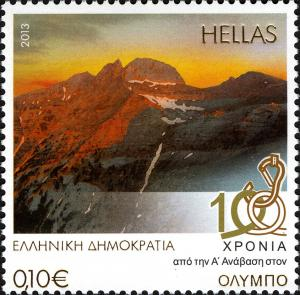 Colnect-5085-089-100-Years-from-Mount-Olympus-First-Ascent.jpg