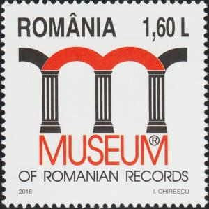 Colnect-5860-674-Museum-of-Romanian-Records.jpg