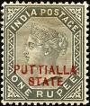 Patiala_one_rupee_Queen_Victoria_1885_SG10.jpg
