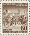 Colnect-1976-109-International-long-distance-cycling.jpg