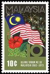 Colnect-982-500-Flag-national-flower--amp--firework.jpg
