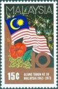 Colnect-1110-187-Flag-national-flower--amp--firework.jpg