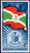 Colnect-1179-102-Flag-and-Emblem-from-Burundi.jpg