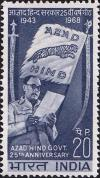 Colnect-1520-707-25th-Anniv-of-Azad-Hind-Govnt---A-Hind-Flag-Sword---C-Bos.jpg
