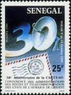 Colnect-2089-755-Number-%E2%80%9C30%E2%80%9D-and-Letter-with-Dakar-Cancellation.jpg