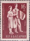 Colnect-2159-626-Girl-and-Boy-with-Accordion.jpg