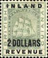 Colnect-2449-529-Inland-Revenue-Overprint.jpg