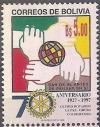 Colnect-3623-467-Hands-globe-and-logo.jpg
