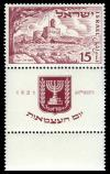Stamp_of_Israel_-_Third_Independence_Day_-_15mil.jpg
