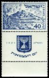 Stamp_of_Israel_-_Third_Independence_Day_-_40mil.jpg
