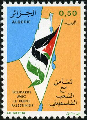 Colnect-2066-490-Map-and-flag-of-Palestine.jpg