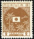 Colnect-2249-310-Japanese-Flag-and-Beach.jpg
