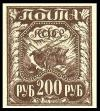 Colnect-1069-431-First-definitive-issue---Agriculture.jpg