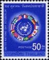 Colnect-2236-301-United-Nations-Day.jpg