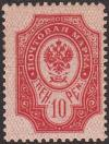 Colnect-3201-031-Russian-design-Finnish-values-First-temporary-issue.jpg
