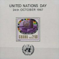 Colnect-1740-411-United-Nations-Day.jpg