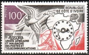 Colnect-2753-899-African-Union-of-Telecomunications.jpg