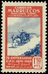 Colnect-1666-103-LXXV-anniversary-of-the-UPU.jpg
