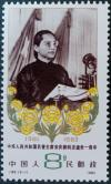 Colnect-3928-182-1st-death-anniversary-of-Song-Qingling.jpg