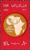 Colnect-1308-728-Establishment-of-African-Postal-Union.jpg