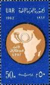 Colnect-1308-729-Establishment-of-African-Postal-Union.jpg