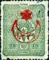 Colnect-1414-424-overprint-on-post-stamps-1892.jpg