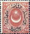 Colnect-1448-954-Overprint-on-Crescent-and-star.jpg