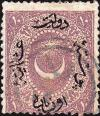 Colnect-1448-957-Overprint-on-Crescent-and-star.jpg