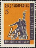 Colnect-5560-610-%E2%80%ADMonument-of-October-Revolution.jpg